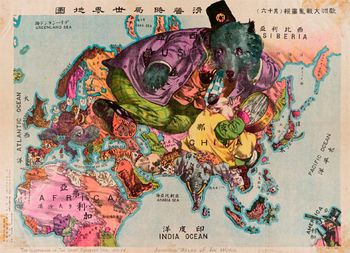 Cool Asian map